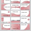Stock Vector: Pink business cards