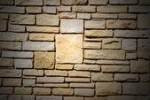 Stone wall — Photo