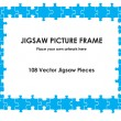 Jigsaw picture frame — Stock Vector #26489937