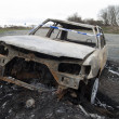 Stock Photo: Burnt out car.