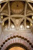 Villaviciosa Vaulted Dome — Stock Photo
