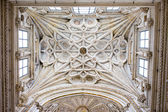 Ribbed Vault Ceiling of the Mezquita Cathedral — Stock Photo