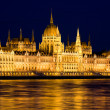Budapest Parliament at Night — Stock Photo