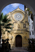 Saint Paul Church in Cordoba — Stock Photo