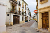 Cordoba Old Town Houses — Stock Photo
