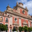 Church of El Salvador in Seville - Stock Photo