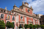 Church of El Salvador in Seville — Stock Photo