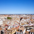 City of Seville in Spain - 图库照片