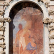 Niche Fresco in Real Alcazar of Seville — Stock Photo #21677879