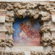 Niche Fresco in Real Alcazar of Seville — Stock Photo #21677881