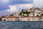 City of Istanbul Cityscape — Stock Photo