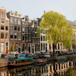 Stock Photo: Amsterdam Houses along Singel Canal