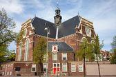 Amsterdam noorderkerk — Stok fotoğraf