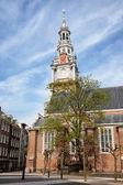 Zuiderkerk em Amesterdão — Fotografia Stock