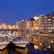 Night in the City of Amsterdam — Stock Photo