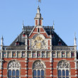 Amsterdam Central Station Architectural Details — Stock Photo #29674137
