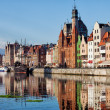 Stock Photo: Old Town of Gdansk in Poland