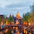 Amsterdam Red Light District in the Evening — Stok fotoğraf
