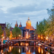 Amsterdam Red Light District in the Evening — Stock fotografie