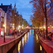 Red Light District in Amsterdam — Stock Photo