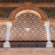 Plaza de Espana Pavilion in Seville — Stock Photo