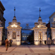 Gate to the University of Warsaw at Night — Stock Photo #46019527
