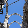 Gothic Arches in Ruins of Carmo Convent in Lisbon — Stock Photo #46020885