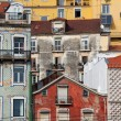 Colorful Houses in the City of Lisbon — Stock Photo