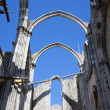 Ruins of Carmo Gothic Church in Lisbon — Stock Photo #46020889