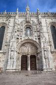 South Portal to Jeronimos Monastery in Lisbon — Stock Photo