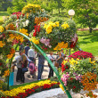 Photo: Flower arrangement on holiday of chrysanthemums