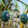 ������, ������: Ukrainian festival of Easter eggs