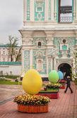 Ukrainian festival of Easter eggs — Stock Photo