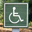 Handicapped Sign — Stock Photo #19221987
