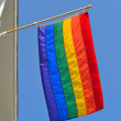 Stock Photo: Gay Pride Flag 3