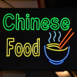 Chinese Food Sign — Stock Photo