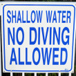 No Diving sign — Stockfoto
