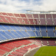 FC Barcelona (Nou Camp) football stadium - Foto de Stock