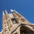 La Sagrada Familia-BARCELONA, SPAIN - Stock Photo