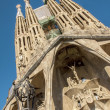 La Sagrada Familia-BARCELONA, SPAIN — Stock Photo