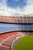 FC Barcelona (Nou Camp) football stadium — Stock Photo