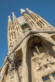 La Sagrada Familia-BARCELONA, SPAIN — Foto de Stock