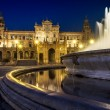 Plaza de Espana in Sevilla at dusk — Stock Photo #20051135