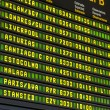 Airport Departure Board — Foto Stock