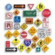 Road Signs — Stock Vector #44015703