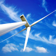 Stock Photo: Wind energy turbine