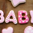 Baby shower cookies — Stock Photo