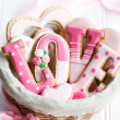 Valentine cookie gift basket — Stock Photo