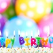 Birthday candles — Stockfoto #30559747