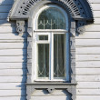 The window of an old house — Stock Photo